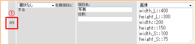 201507301739_1.png