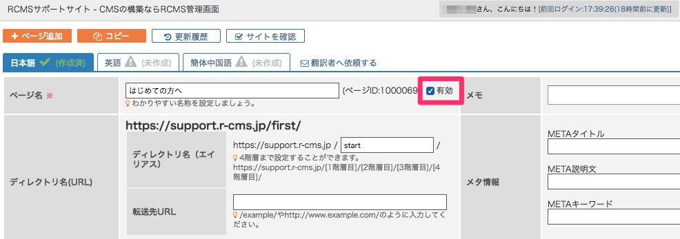 アクセスしようとしたページは、サイト内に存在しません。…」と表示 ...